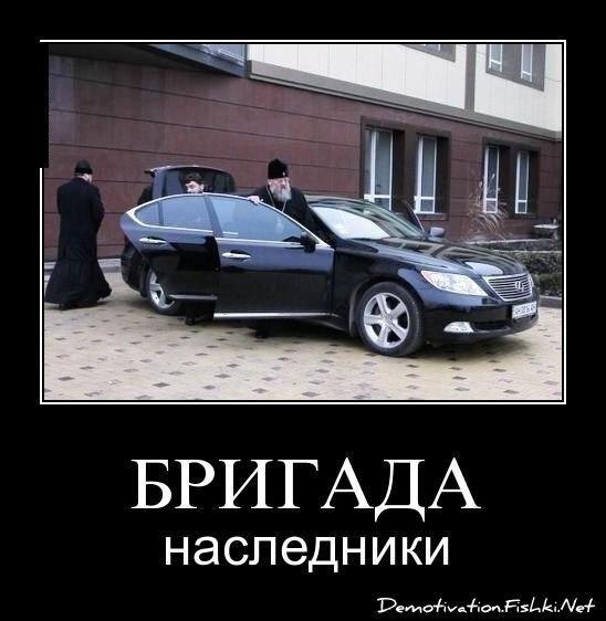 Демотиваторы, часть 339. от zubrilov за 06 февраля 2013
