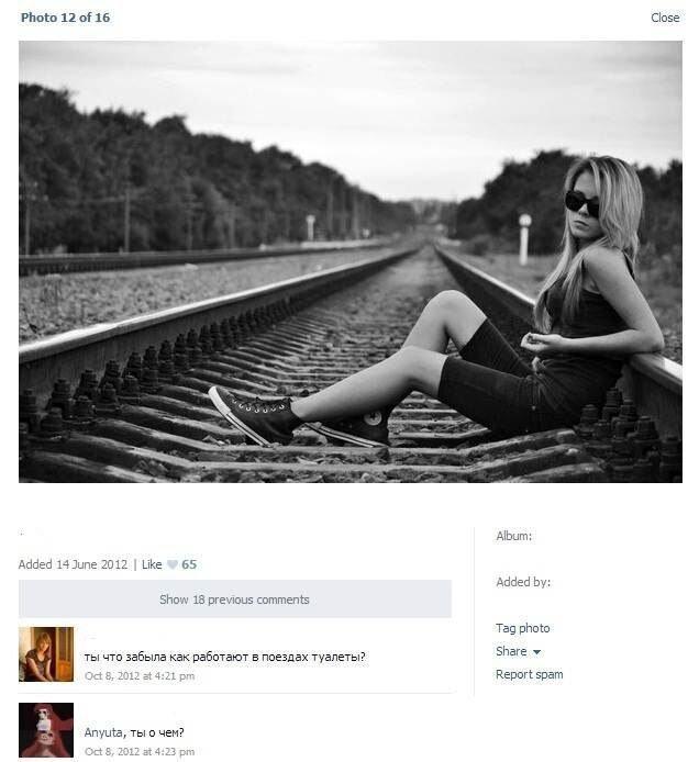 Смешные картинки от zubrilov за 06 февраля 2013