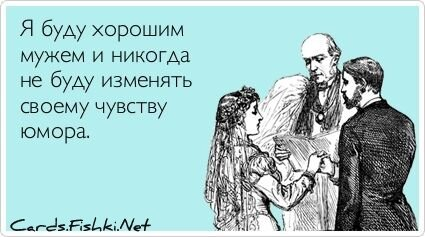 Прикольные открытки. Часть 35. от zubrilov за 07 февраля 2013