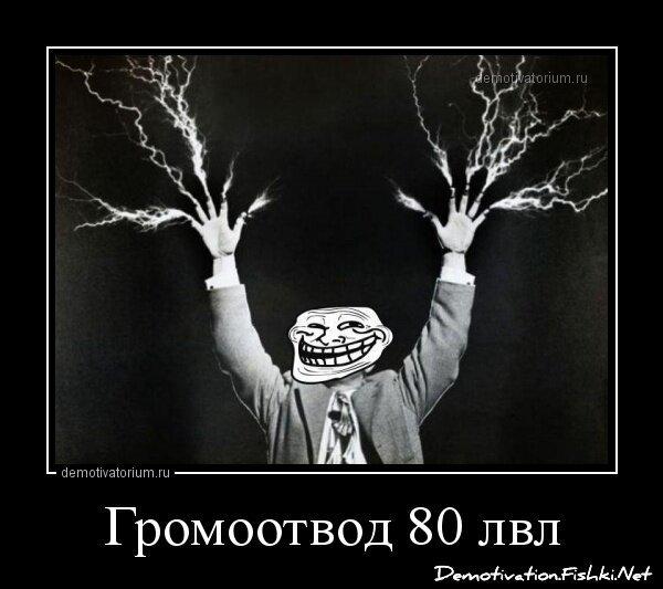 Демотиваторы, часть 341. от zubrilov за 11 февраля 2013