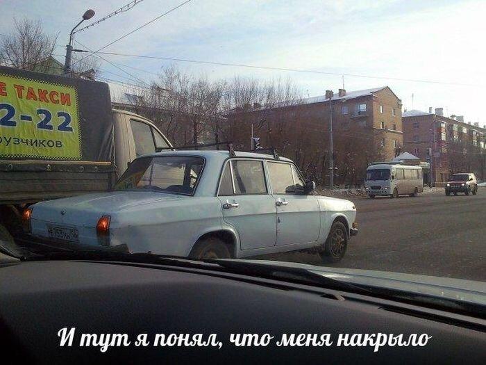 Фотоподборка автоприколов (40 фото)