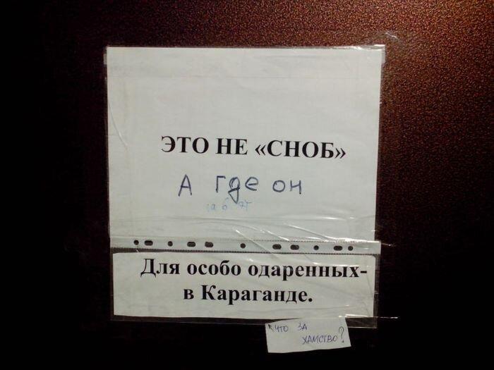 Новый фотоприкол от zubrilov за 14 февраля 2013