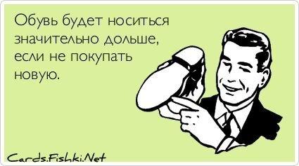 Прикольные открытки. Часть 36. от zubrilov за 14 февраля 2013