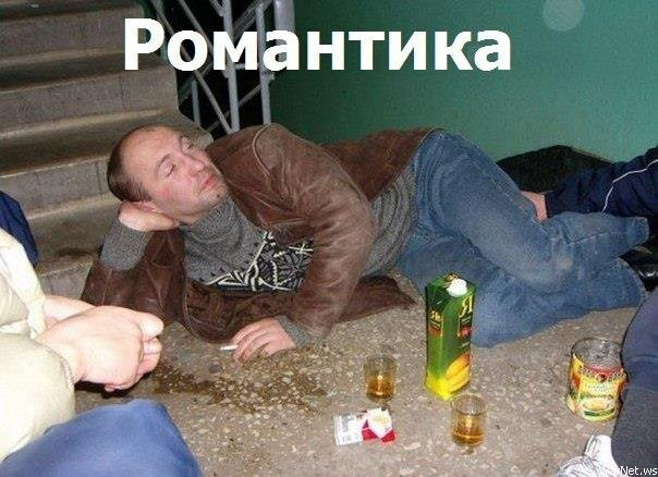 Фотоприкол бесплатно от zubrilov за 15 февраля 2013