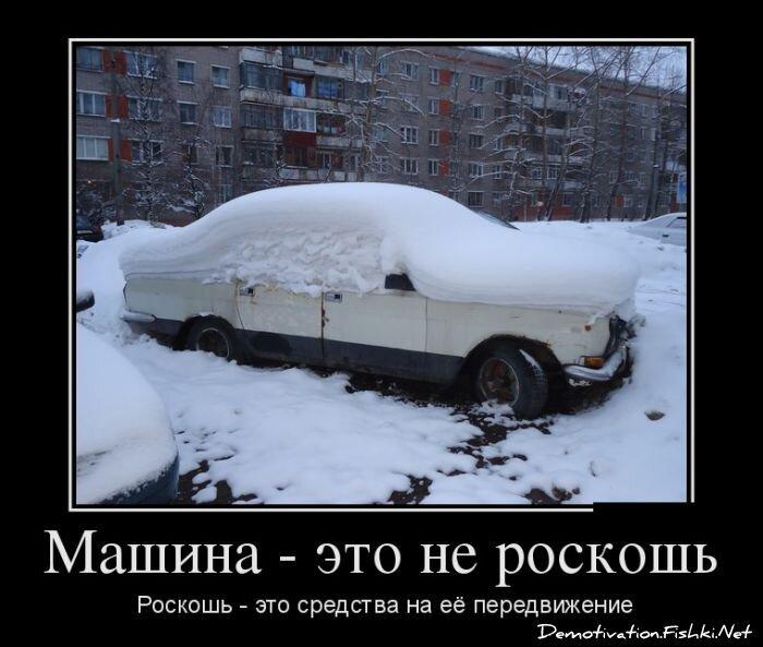 Демотиваторы, часть 343. от zubrilov за 15 февраля 2013