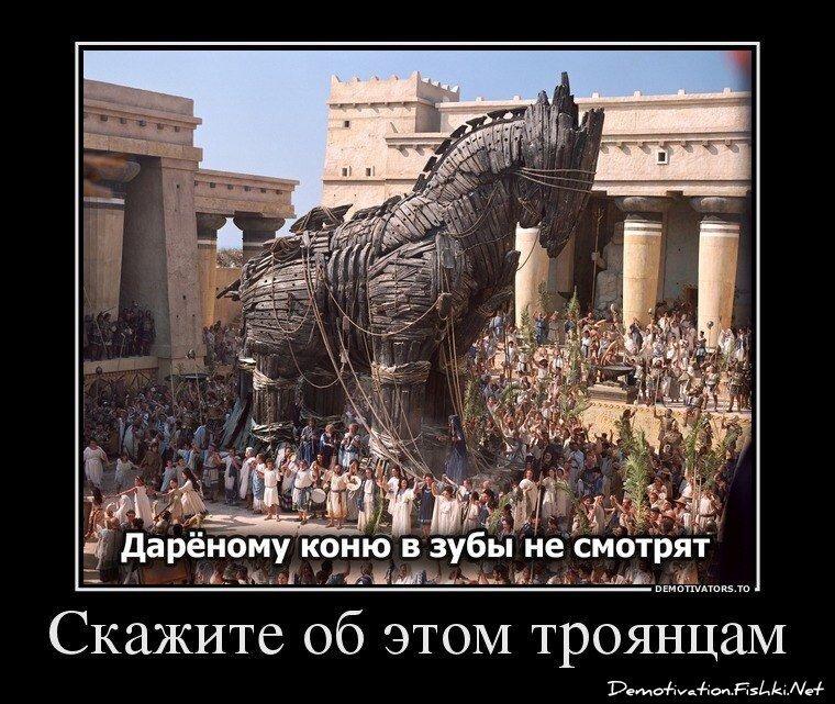 Демотиваторы, часть 345. от zubrilov за 20 февраля 2013
