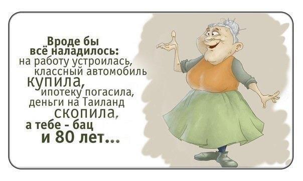 Юмор прикол от zubrilov за 20 февраля 2013