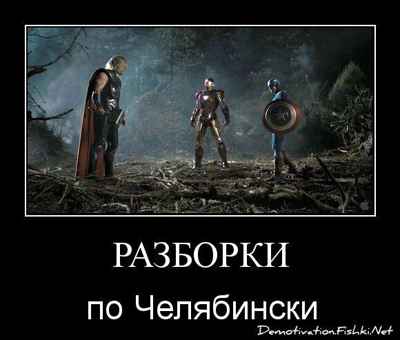 Разборки от zubrilov за 20 февраля 2013