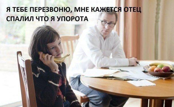 Фотоприкол от zubrilov за 21 февраля 2013