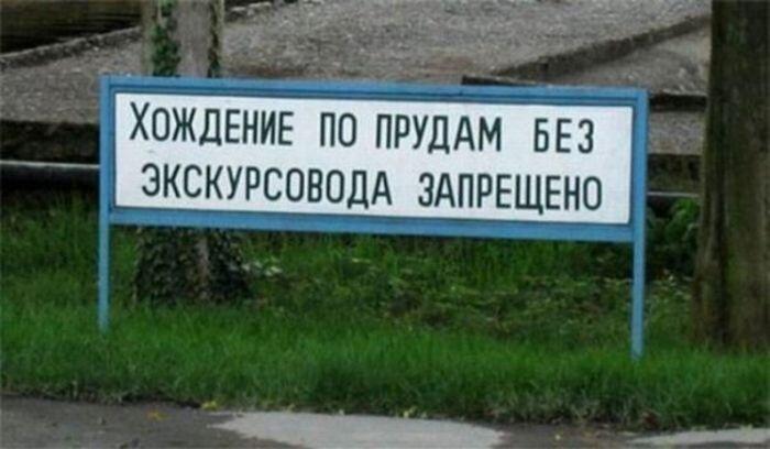 Яркие фото от zubrilov за 21 февраля 2013