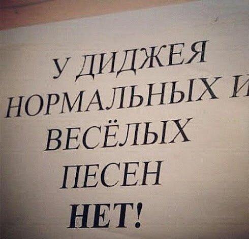Шикарное фото от zubrilov за 21 февраля 2013