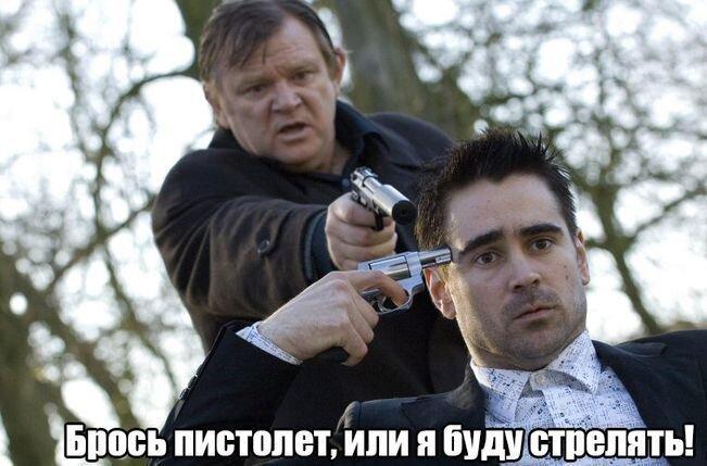 Смешная фотогалерея от zubrilov за 21 февраля 2013