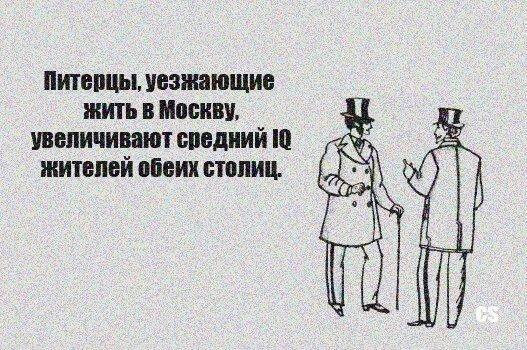 Смешной фотоприкол от zubrilov за 21 февраля 2013