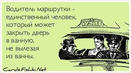 Прикольные открытки. Часть 37. от zubrilov за 21 февраля 2013
