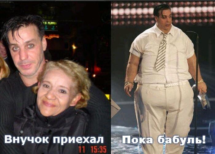 Прикольные фото от zubrilov за 22 февраля 2013