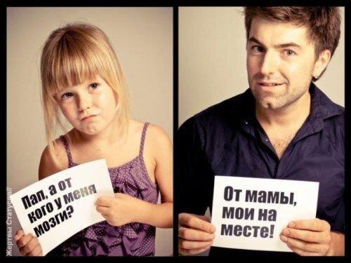 Юмор от zubrilov за 25 февраля 2013
