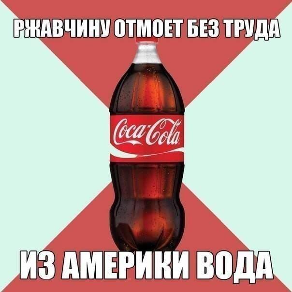 Юмор прикол от zubrilov за 25 февраля 2013