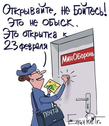 Зачетное фото от zubrilov за 25 февраля 2013