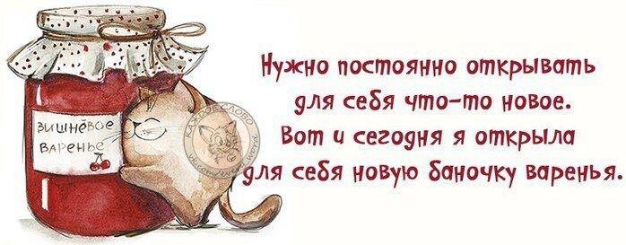 Фанни фото от zubrilov за 25 февраля 2013