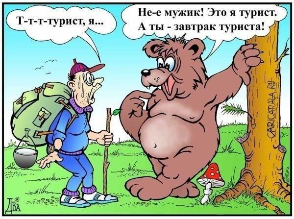 Фото онлайн от zubrilov за 25 февраля 2013