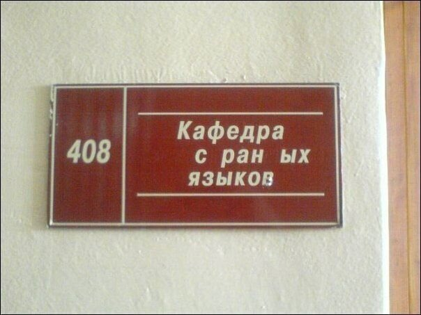Зачетное фото от zubrilov за 26 февраля 2013