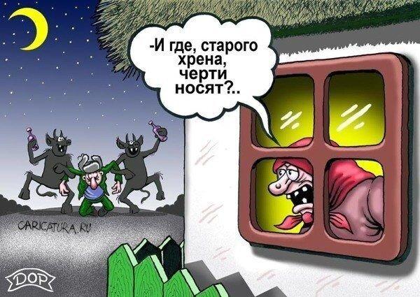 Смешной фотоприкол от zubrilov за 26 февраля 2013