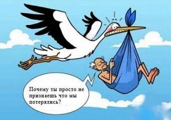Бугагашеньки от zubrilov за 27 февраля 2013