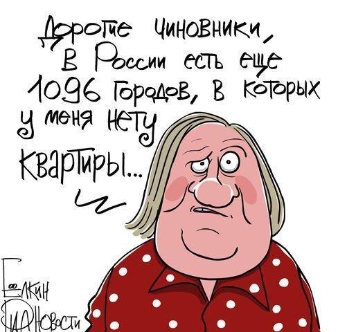 Новый фотоприкол от zubrilov за 01 марта 2013