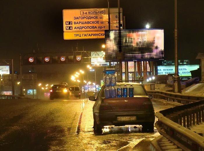 Продажа незамерзайки вдоль дорог: как это работает (3 фото+текст)