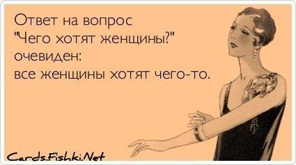 Прикольные открытки. Часть 38. от zubrilov за 07 марта 2013