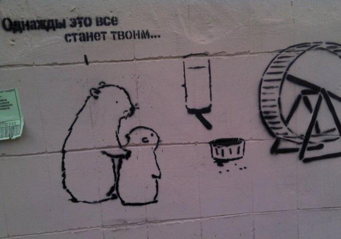 Юмор прикол от zubrilov за 07 марта 2013