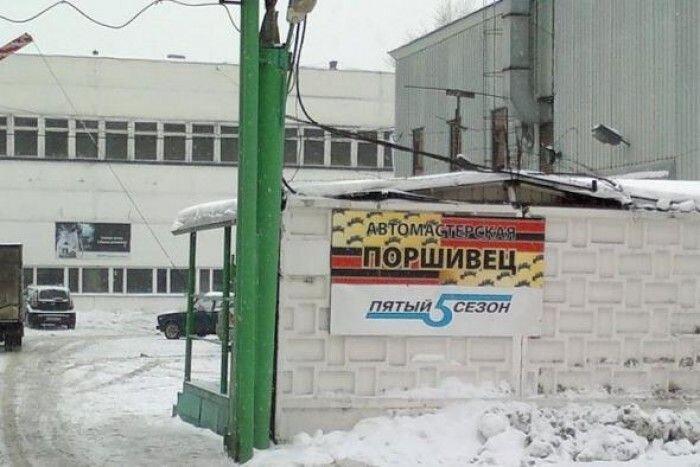 Фотка от zubrilov за 07 марта 2013