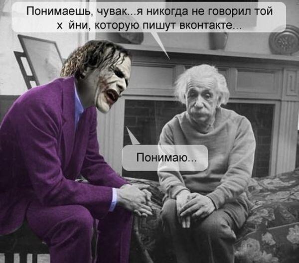 Фотоприкол бесплатно от zubrilov за 11 марта 2013