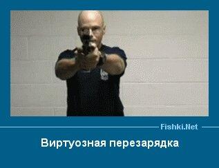 Пикантный фотоприкол от zubrilov за 12 марта 2013
