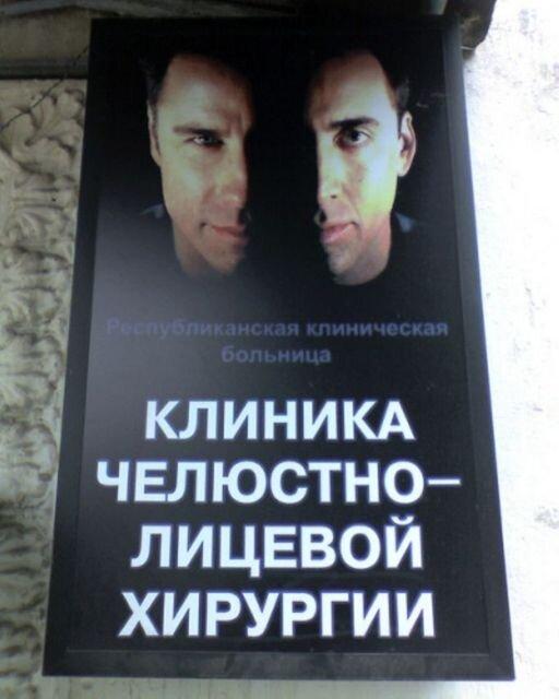 Фото от zubrilov за 12 марта 2013