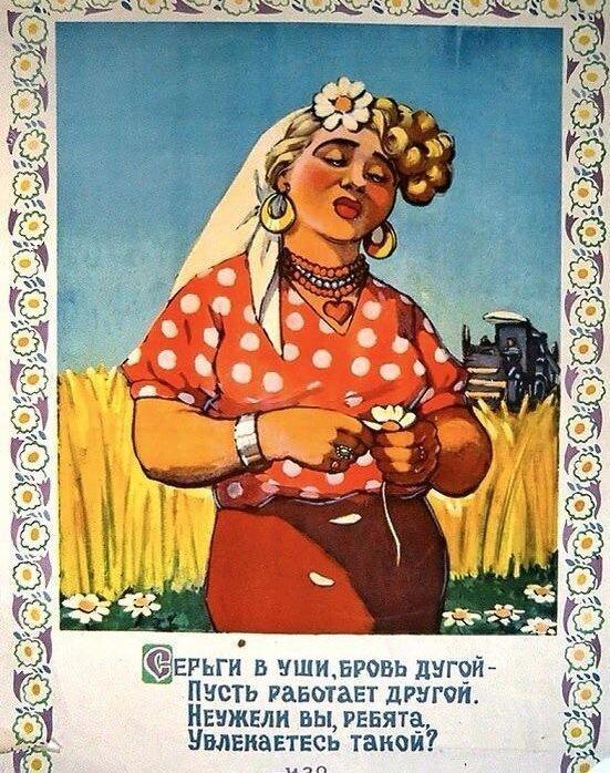 Бесплатный фотоприкол от zubrilov за 12 марта 2013