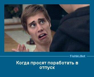 Фотоприкол фото от zubrilov за 12 марта 2013
