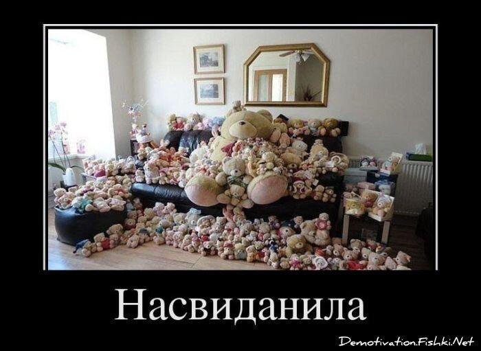 Демотиваторы, часть 353. от zubrilov за 13 марта 2013