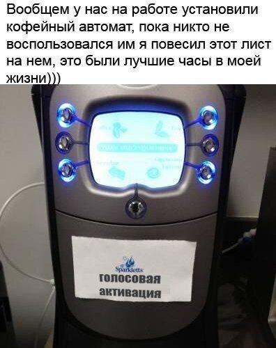 Отпадные фотки от zubrilov за 13 марта 2013