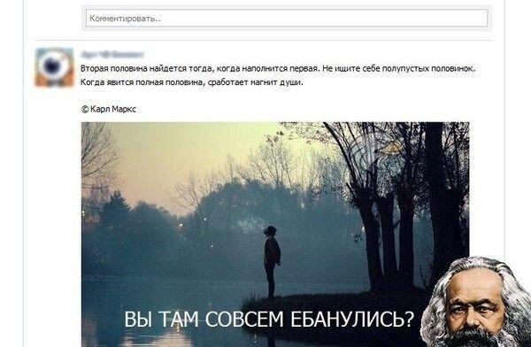 Смешная фотогалерея от zubrilov за 13 марта 2013