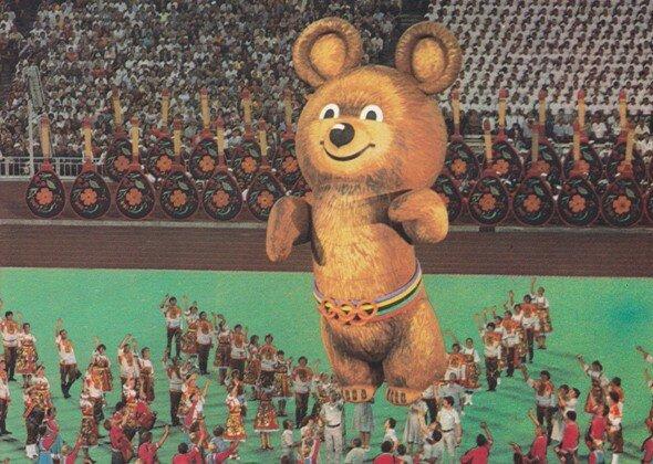 "Как Москву ""чистили"" перед Олимпиадой-80"