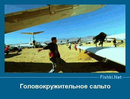 Пикантный фотоприкол от zubrilov за 14 марта 2013