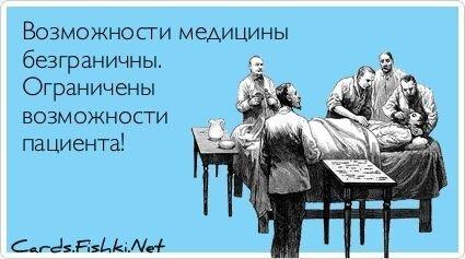 Прикольные открытки. Часть 39. от zubrilov за 14 марта 2013