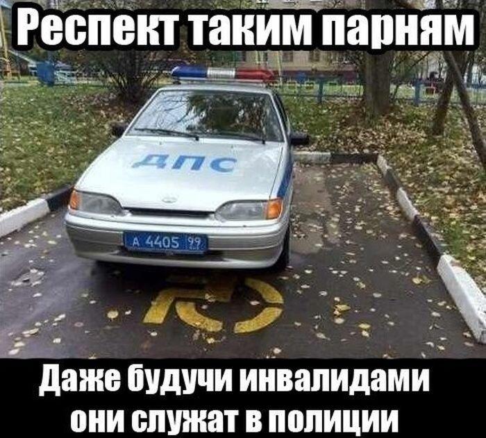 Фотоприкол онлайн бесплатно от zubrilov за 15 марта 2013