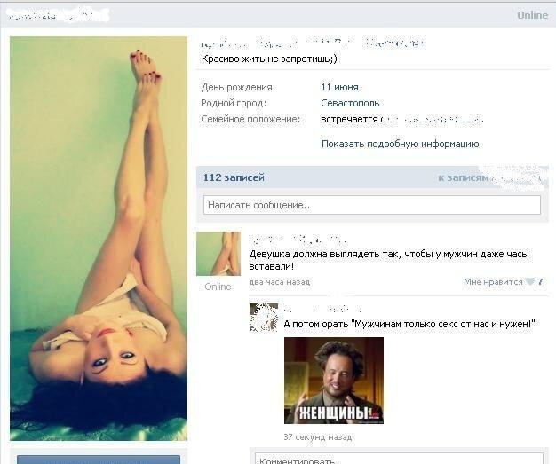 Прекрасные фото от zubrilov за 15 марта 2013