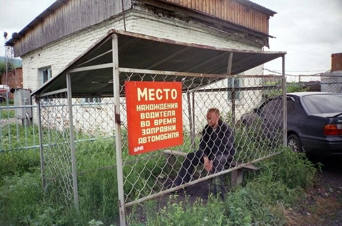Фотоподборка от zubrilov за 15 марта 2013