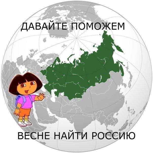 Смешная фотогалерея от zubrilov за 19 марта 2013
