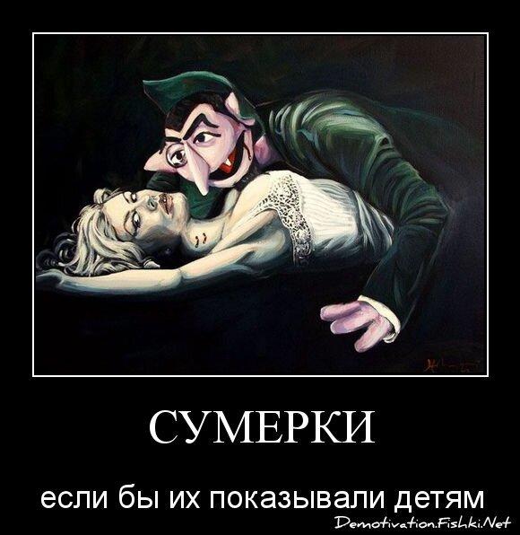 Сумерки от zubrilov за 19 марта 2013