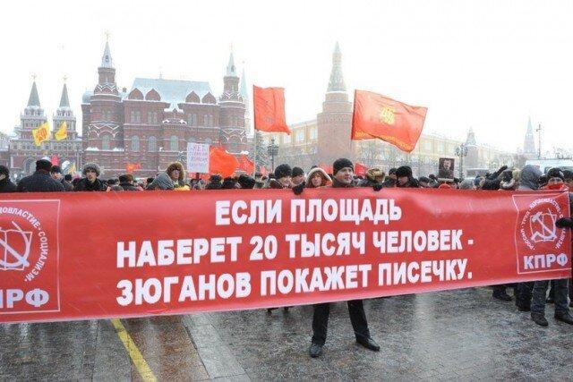 Бугагашеньки от zubrilov за 20 марта 2013