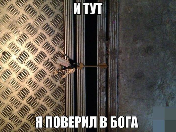 Фотоальбом от zubrilov за 20 марта 2013